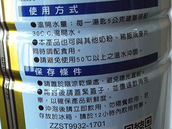SAM_2303_副本.jpg