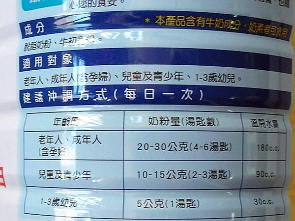SAM_2293_副本.jpg