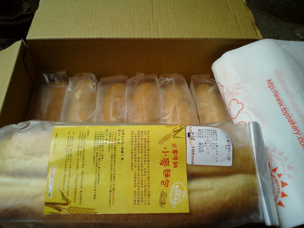 top王子麵包試吃團