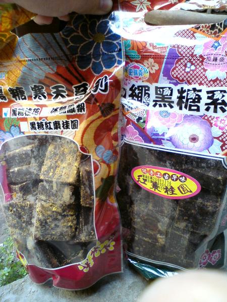 史瑞克沖繩黑糖3