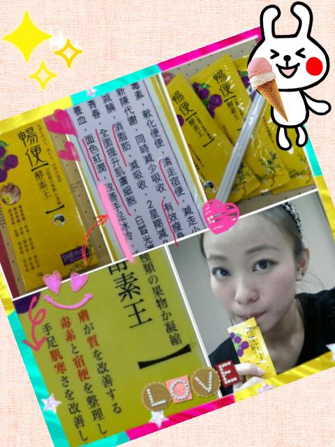 20130328_210403.jpg