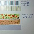 C360_2013-12-18-21-38-49-759
