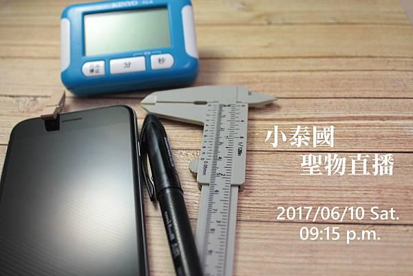 20170610.JPG