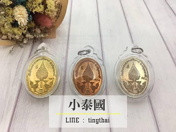 龍婆禪南_2560新廟第一期四面佛(背).jpg