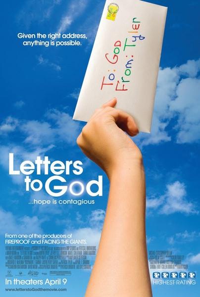 給上帝的一封信.jpg