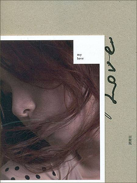歌手-田馥甄