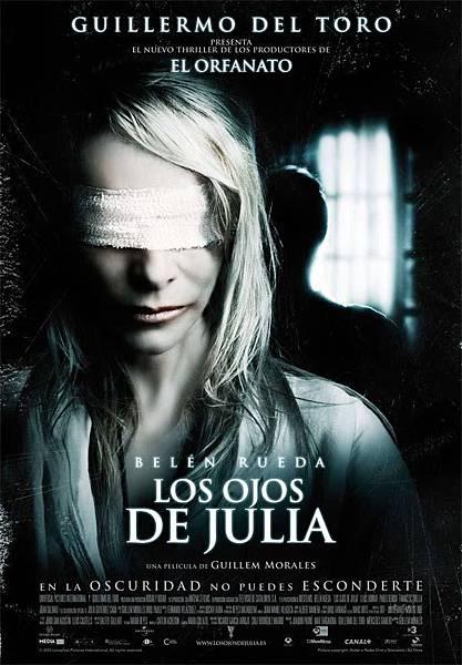 電影-朱莉婭的眼睛