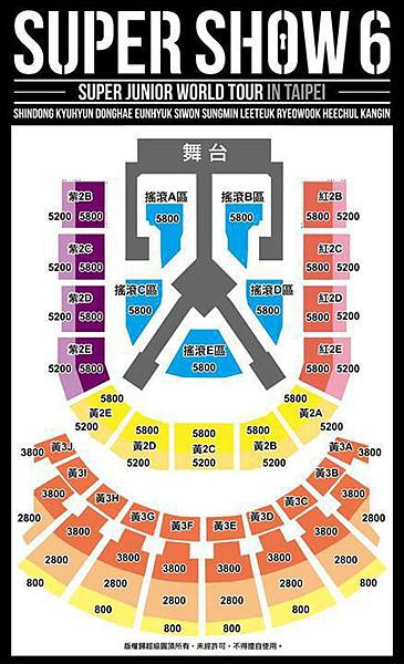 SS6 in TW 票價圖