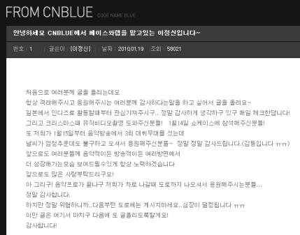 2010.01.19-李正信.bmp