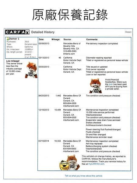 CARFAX檢查報告