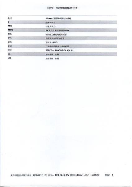 文件394
