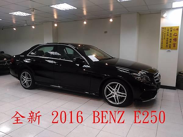 2016 BENZ E250