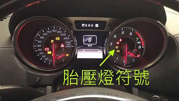 胎壓燈符號.jpg