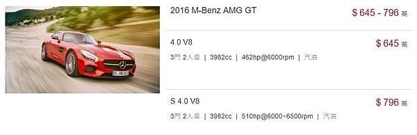 M-Benz AMG GT.jpg