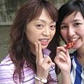 2007.10.10內灣超瞎聯誼 013.jpg