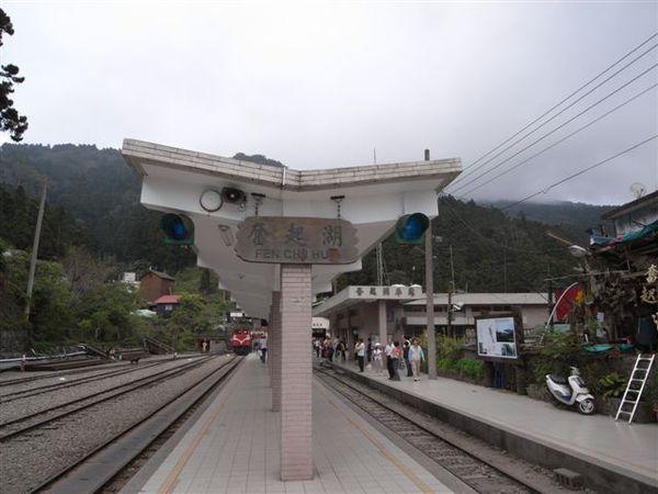 我想坐這火車上阿里山的經驗很難得吧..