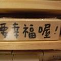 2008.04.07緩慢放空行 311.jpg
