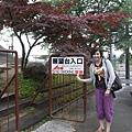 2008.05.28-06.01日本行 087.jpg
