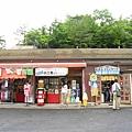 2008.05.28-06.01日本 243.jpg