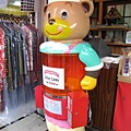 2008.05.28-06.01日本 247.jpg