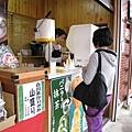2008.05.28-06.01日本 248.jpg