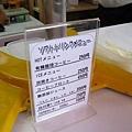 2008.05.28-06.01日本 250.jpg