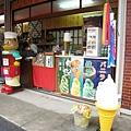 2008.05.28-06.01日本 256.jpg