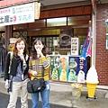 2008.05.28-06.01日本 257.jpg