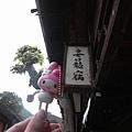 2008.05.28-06.01日本行 111.jpg