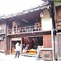2008.05.28-06.01日本 262.jpg