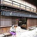 2008.05.28-06.01日本 269.jpg