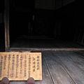 2008.05.28-06.01日本 275.jpg