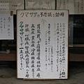 2008.05.28-06.01日本 281.jpg