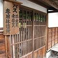 2008.05.28-06.01日本 366.jpg