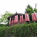 2008.05.28-06.01日本 299.jpg