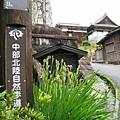 2008.05.28-06.01日本 308.jpg