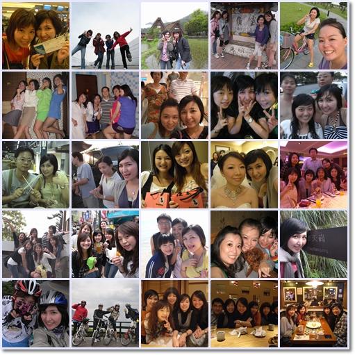 2008s.jpg