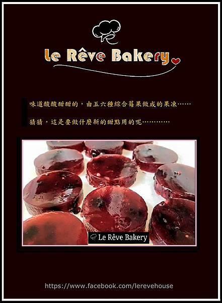果凍甜點材料.jpg