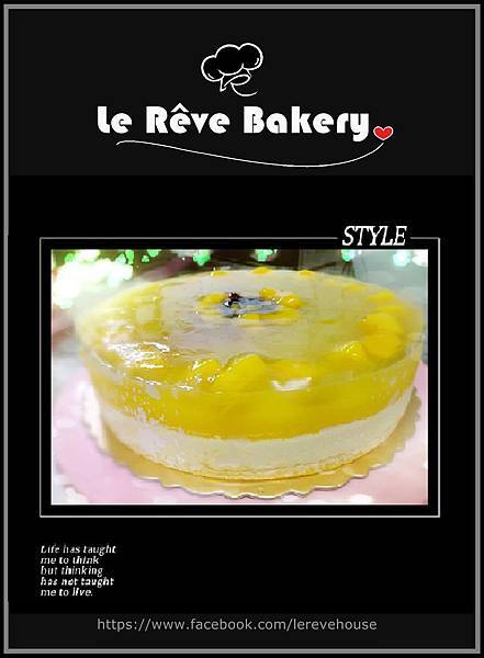 芒果堅果蛋糕.jpg