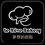 夢想甜點工坊LOGO