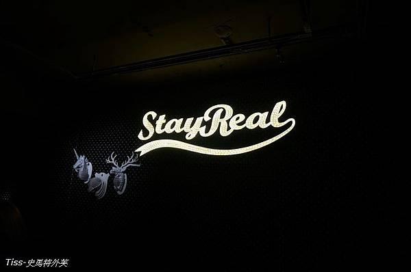 stayreal1.jpg