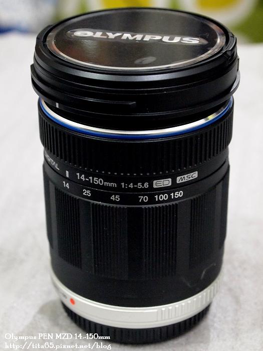 mzd 14-150mm