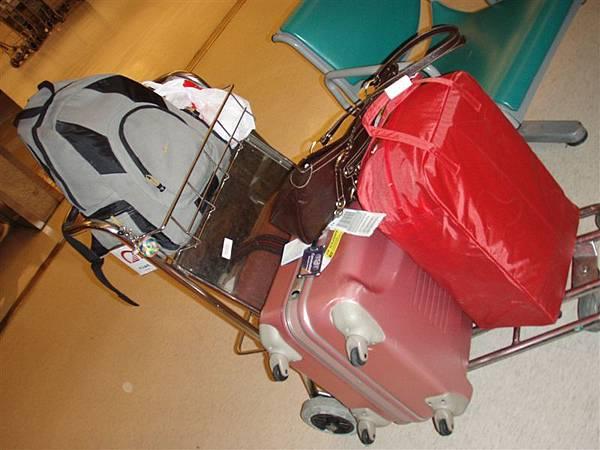 回台全行李