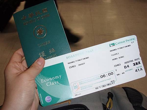 DAY 1-國泰機票:台北<-->香港