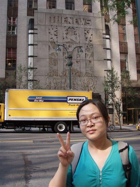DAY 3-每日新聞大樓--特色是外牆的雕飾