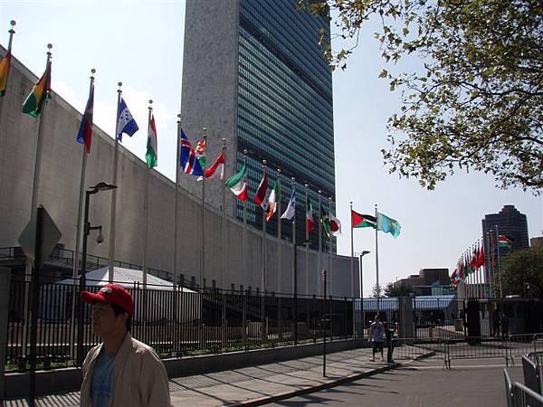 DAY 3-聯合國--看吧!就是沒有我們的國旗