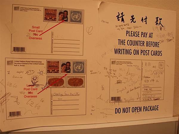 """DAY 3-聯合國--幼稚的老共!!!這是郵局內的明信片範例!看看右上角竟然有用中文寫著""""台灣是中國的一部份"""">""""<"""