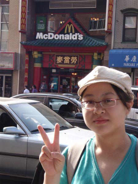DAY 3-麥當勞也可以很中國風