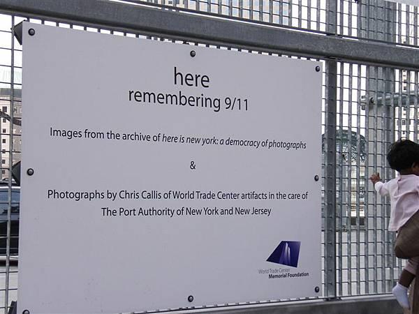 DAY 5-911遺址--讓人很心酸的地方