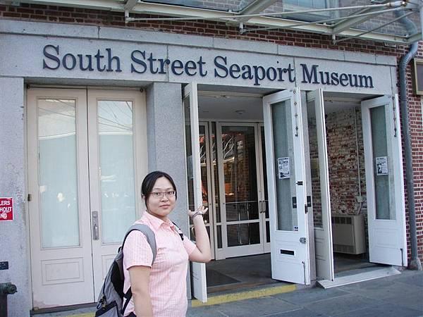 DAY 9-南街海港博物館